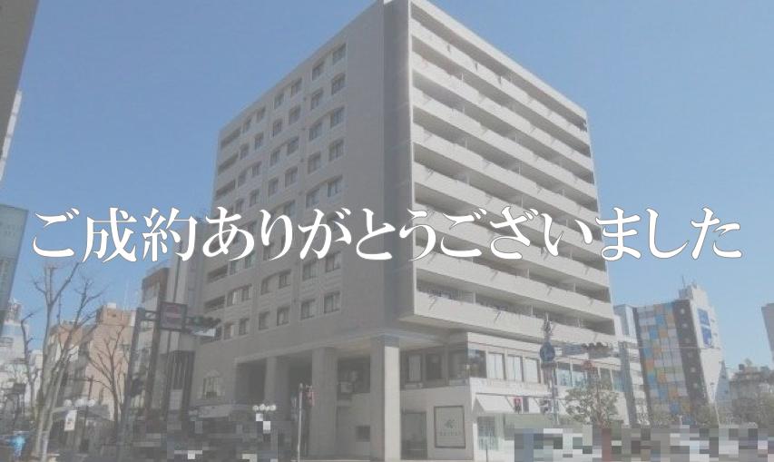 葵区七間町 マンション